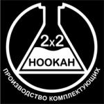 2х2 hookah