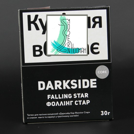 Табак DarkSide Falling Star (Манго Маракуйя) 30 грамм
