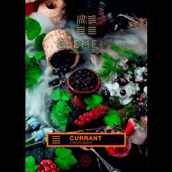 Табак для кальяна Element Currant Earth Line 40 гр