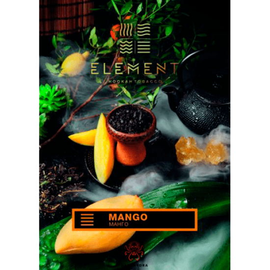 Табак для кальяна Element Mango Earth Line 40 гр